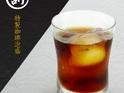 Bonchan(ぼんちゃん)的封面