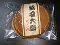 Miyoshikashitsukasa(三好菓子司)的封面
