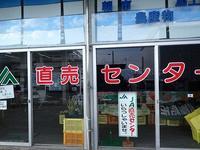 Michi-no-Eki Kaikoku Shimoda Minato的封面