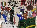 JR Kurume Station Tourist Information Center的封面