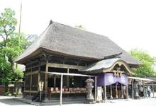 Aoiaso Shrine的封面