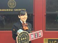 JR Kyushu Isaburo Shimpei的封面