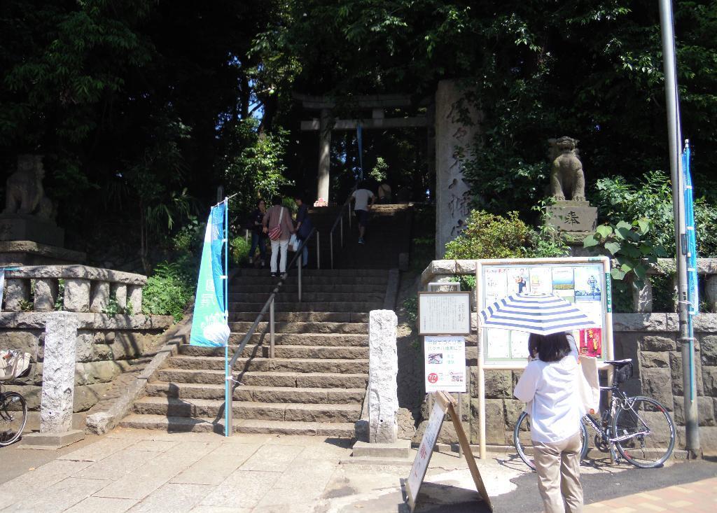 代代木八幡宫