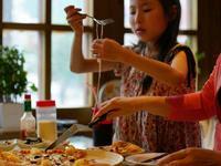 Buo Na Pizza的封面