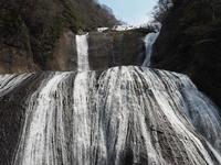 Fukuroda Falls的封面