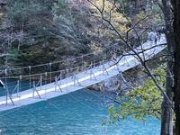 Yume no Tsuribashi Suspension Bridge的封面