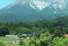 Mt. Daisen的封面