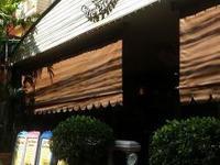 Cafe Pitini Pattaya的封面