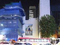 东大门购物城的封面
