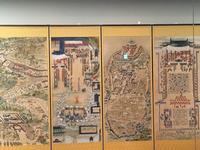 国立故宫博物馆的封面
