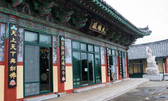Dongamsa Temple的照片