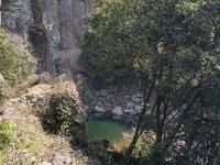 Eongtto Falls的封面
