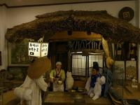 Angel and Woodcutter Museum的封面