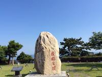 Seobok Park的封面