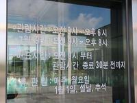 Jeju Museum of Art的封面