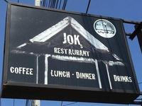 Joks Restaurant的封面
