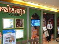 Maharaja Nagoya的封面