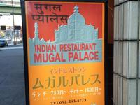 Mugal Palace的封面