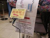 Maruya本店(名铁店)的封面
