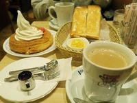 Komeda Coffee(名古屋Esca店)的封面