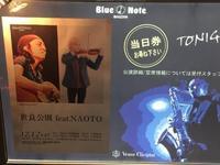 Nagoyaburunoto的封面