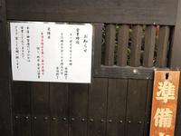 Atsuta蓬莱轩(松坂屋店)的封面