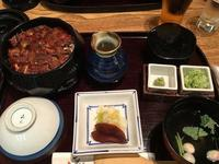 名古屋备长鳗鱼饭(Esca店)的封面