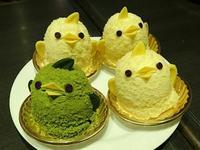 Cafe Gentiane JR Nagoya Station的封面
