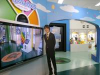 NHK Broadcasting Experience Studio Wakuwaku的封面