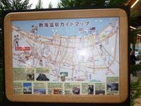Atami的封面