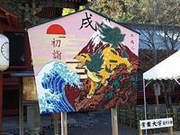 静冈浅间神社的封面