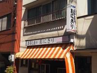 Onigirinomarushima的封面