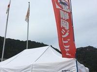 Area Concierge, Shintomei Expressway NEOPASA Shizuoka Outbound Service Area的封面