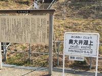 Okuoikojo Station的封面