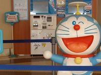Doraemon Wakuwaku Sky Park的封面