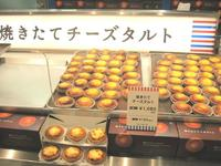 Kinotoya New Chitose Airport的封面
