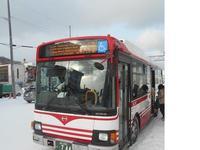 Soya Bus的封面