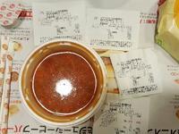 McDonald's Narita Station的封面