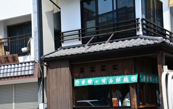 Kintoki no Amataro的照片