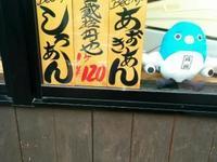 Kintoki no Amataro的封面