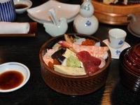 Hokake sushi的封面