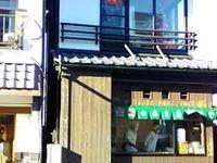 Kintoki no Sweet Baked Taro的封面