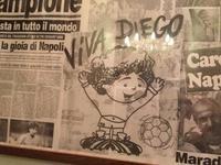 Pizzeria Positano的封面