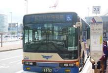 Narita Airport Transport的封面