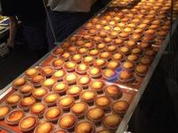 Bake Cheese Tart Ikspiari的封面