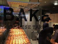 Bake Cheese Tart Ikspiari的封面