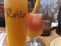Cafe Kaila Ikspiari的封面