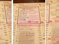 Garlic Jo's, Queen's Square的封面