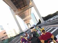 Street Kart Yokohama MariCAR的封面