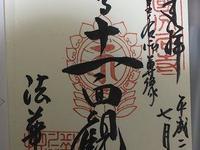 法华寺的封面